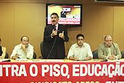 Al debate melhoria de salários dos professores da rede pública de ensino