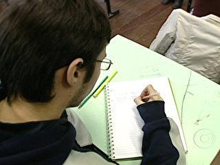 Falta de professores em disciplinas básicas pode comprometer ensino