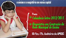 3ª Plenária dos Profissionais da Educação de Fortaleza: 18/02, 17h