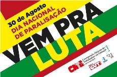 CNTE fará acampamento em frente ao Senado Federal pela votação do PNE