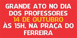 Grande Ato pelo Dia do Professor na Praça do Ferreira, 14/10, às 15h. Compareça!