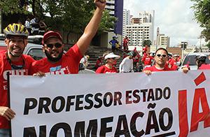 """""""Bicicletada da Valorização"""" contagia a todos! Educadores Mobilizam Fortaleza!"""