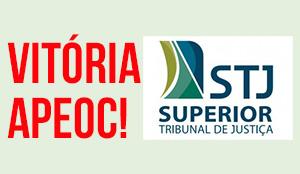 Brejo Santo: Vitória APEOC no Superior Tribunal de Justiça