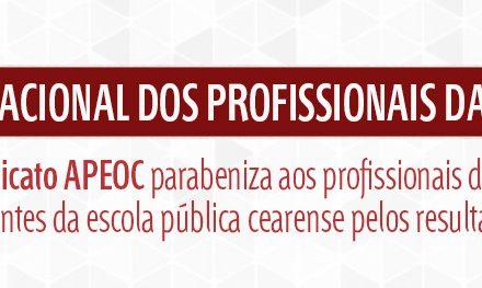 Escolas do Ceará entre os melhores resultados do Brasil no Enem 2014