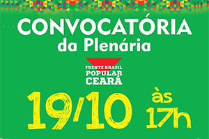 FBP: Plenária para organizar Ato contra PEC 241