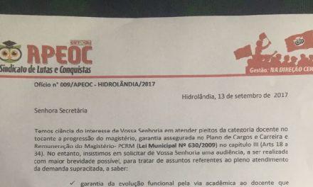 Hidrolândia: Comissão Municipal protocola ofício para tratar sobre PCCR