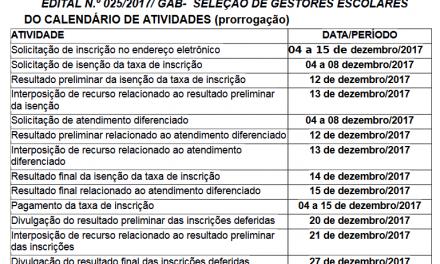 Seleção para Banco de Gestores Escolares: inscrições prorrogadas
