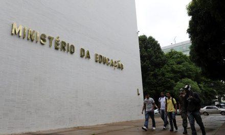 Fundeb: Estado e municípios do Ceará recebem complementação da União