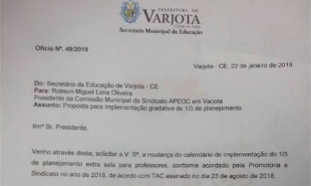 Varjota: Sindicato APEOC conquista 1/3 para planejamento para professores do Fundamental II