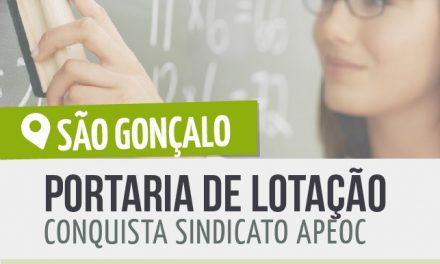 São Gonçalo do Amarante: sai portaria sobre lotação de professores, pauta do Sindicato APEOC