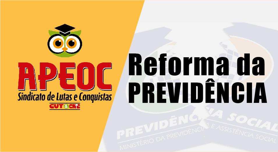 Reforma da Previdência: Necessária para quem? O que pode mudar para os servidores públicos