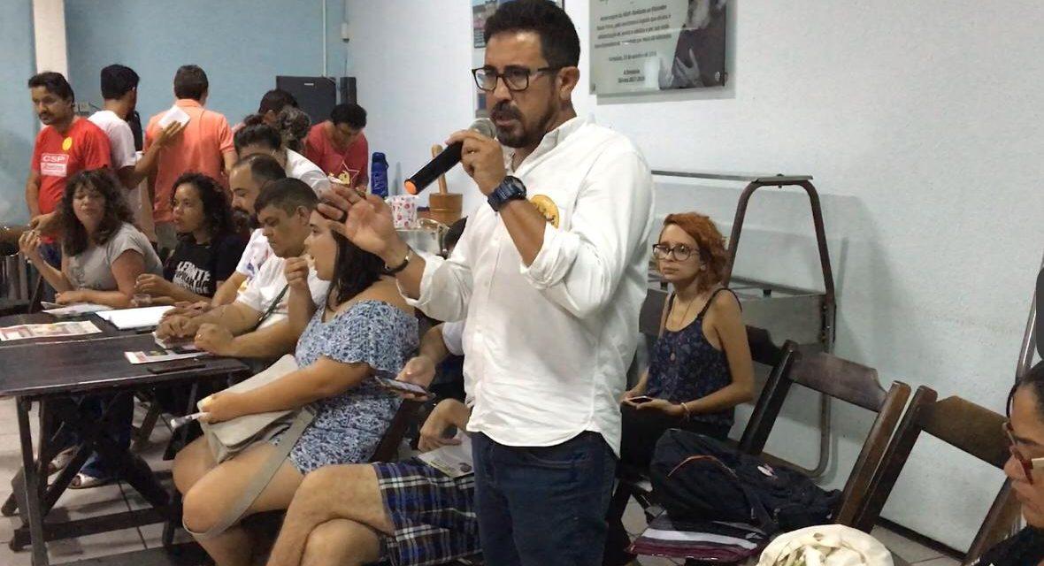 PLENÁRIA UNIFICADA DELIBERA MANIFESTAÇÃO DA EDUCAÇÃO NO DIA 3 DE OUTUBRO