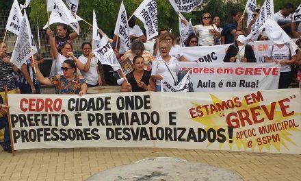 CEDRO: PROFESSORES DECRETAM GREVE EM PROL DO PRECATÓRIO DO FUNDEF