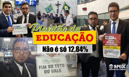 PLANTÃO DA EDUCAÇÃO: ANIZIO MELO ARTICULA APOIO NA ASSEMBLEIA LEGISLATIVA E DÁ ULTIMATO AO GOVERNADOR