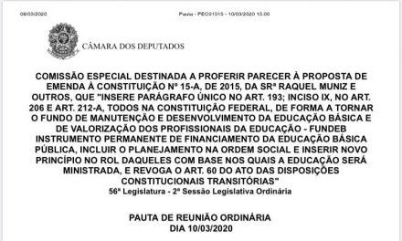 NOVO FUNDEB: MARCADA REUNIÃO DA VOTAÇÃO DO RELATÓRIO DA PEC 15/15 TERÇA-FEIRA (10)