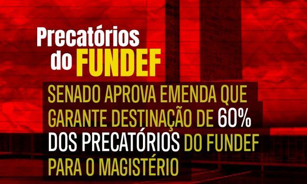 """SENADO APROVA """"EMENDA ANÍZIO MELO"""" QUE GARANTE DESTINAÇÃO DE 60% DOS PRECATÓRIOS DO FUNDEF PARA O MAGISTÉRIO"""