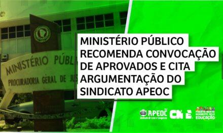 MINISTÉRIO PÚBLICO RECOMENDA CONVOCAÇÃO DE APROVADOS E CITA ARGUMENTAÇÃO DO SINDICATO APEOC