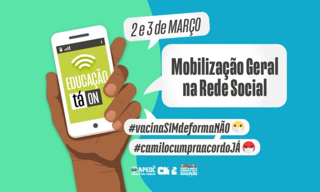 DIA D DE MOBILIZAÇÃO TOTAL NA REDE ESTADUAL – 2 e 3 de Março