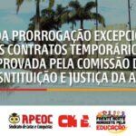 PEC DA PRORROGAÇÃO EXCEPCIONAL DOS CONTRATOS TEMPORÁRIOS É APROVADA PELA COMISSÃO DE COSNTITUIÇÃO E JUSTIÇA DA ALCE