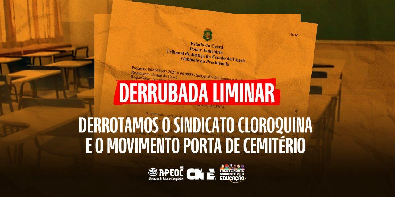 DERRUBADA A LIMINAR: DERROTAMOS O SINDICATO CLOROQUINA E O MOVIMENTO PORTA DE CEMITÉRIO