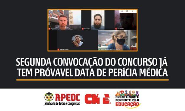 SEGUNDA CONVOCAÇÃO DO CONCURSO JÁ TEM PRÓVAVEL DATA DE PERÍCIA MÉDICA