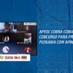 REDENÇÃO: APEOC COBRA CONVOCAÇÃO DO CONCURSO PARA PROFESSOR(A) EM PLENÁRIA COM APROVADOS(AS)
