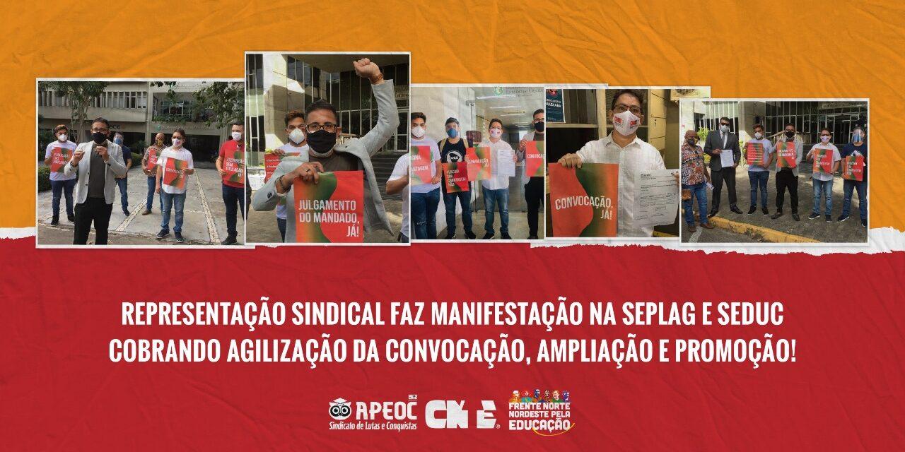 REPRESENTAÇÃO SINDICAL FAZ MANIFESTAÇÃO NA SEPLAG E SEDUC COBRANDO AGILIZAÇÃO DA CONVOCAÇÃO, AMPLIAÇÃO E PROMOÇÃO!
