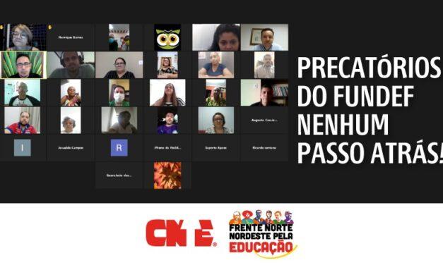 PRECATÓRIOS DO FUNDEF: NENHUM PASSO ATRÁS!