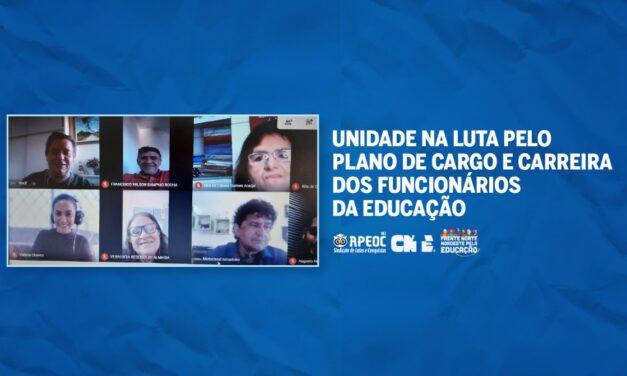 UNIDADE NA LUTA PELO PLANO DE CARGO E CARREIRA DOS FUNCIONÁRIOS DA EDUCAÇÃO