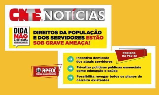 DIREITOS DA POPULAÇÃO E DOS SERVIDORES ESTÃO SOB GRAVE AMEAÇA!