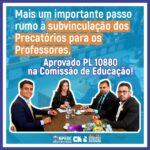 MAIS UM PASSO NA LUTA PELOS PRECATÓRIOS DO FUNDEF: PL 10.880 APROVADO NA COMISSÃO DE EDUCAÇÃO DA CÂMARA FEDERAL