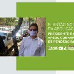 PLANTÃO NO PALÁCIO DA ABOLIÇÃO: PRESIDENTE E VICE DA APEOC COBRAM AGILIZAÇÃO DE PENDÊNCIAS