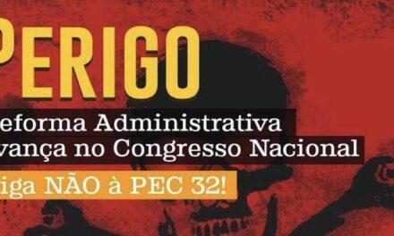 PARECER DA DEFORMA ADMINISTRATIVA É APROVADO NA COMISSÃO ESPECIAL DA CÂMARA FEDERAL. NOSSA LUTA AGORA É NO PLENÁRIO!